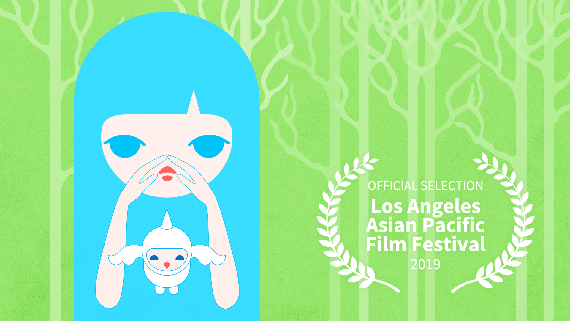 Los Angeles Asian Pacific Film Festival Itsy Bitsy Shorts